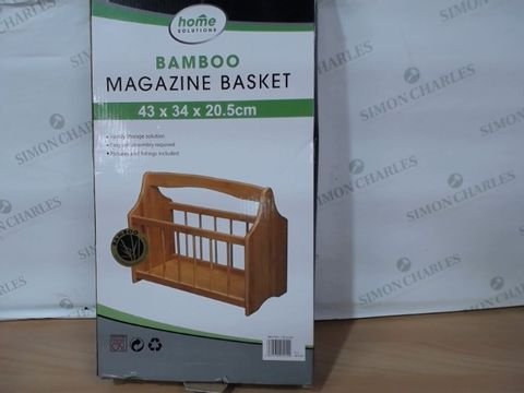 HOME SOLUTIONS BAMBOO MAGAZINE BASKET - FLATPACKED