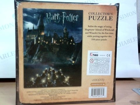 SEALED HARRY POTTER COLLECTOR'S PUZZLE
