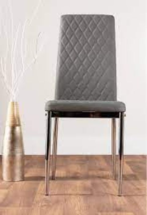 BOXED ABSOLON UPHOLSTERED DINING CHAIR (1 BOX)