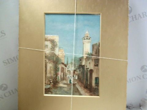 MIDDLE EASTERN STREET SCENE WATER COLOUR
