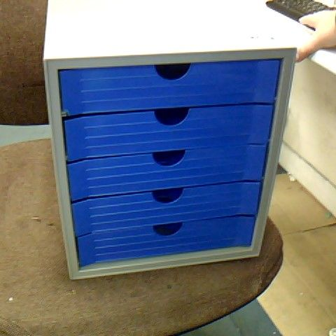 SMALL 5 TRAY OFFICE CABINET