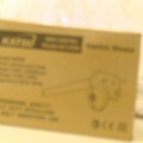 KATSU 900W ELECTRIC BLOWER