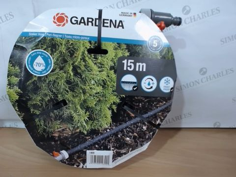 GARDENA SOAKER HOSE 15M - NEW CONDITION