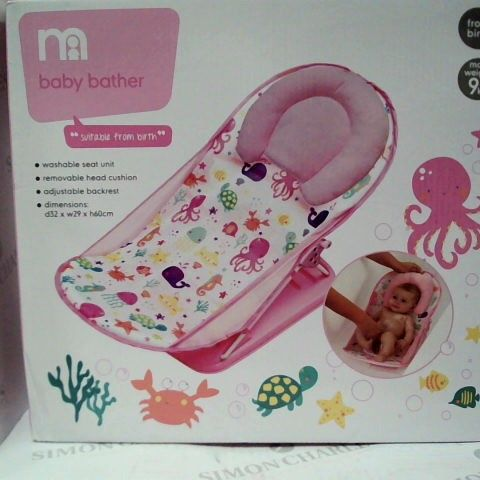 PINK BABY BATHER - MOTHERCARE