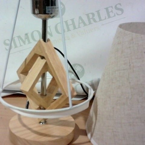 DIAMOND 42CM TABLE LAMP